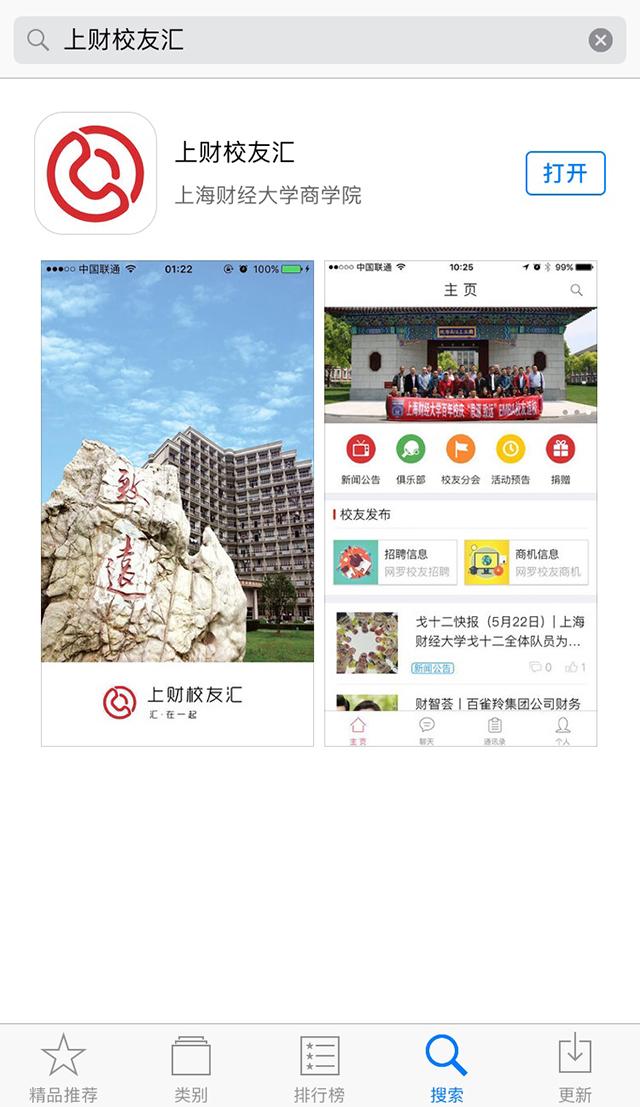 app store下载.jpg