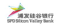 浦发硅谷银行.png