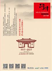 QQ截图20171106140959_副本.jpg