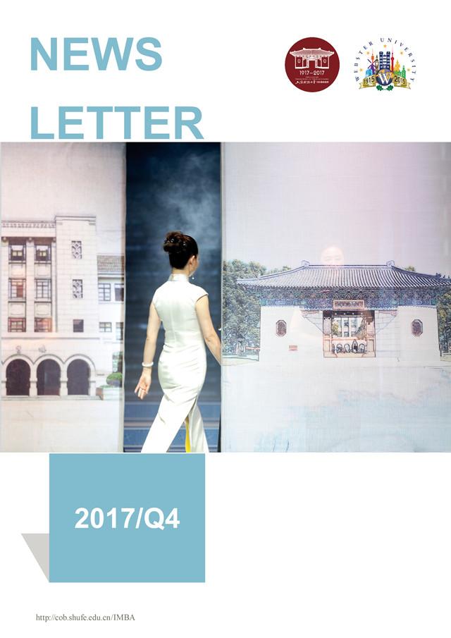 Newsletter2017Q4-1_副本.jpg
