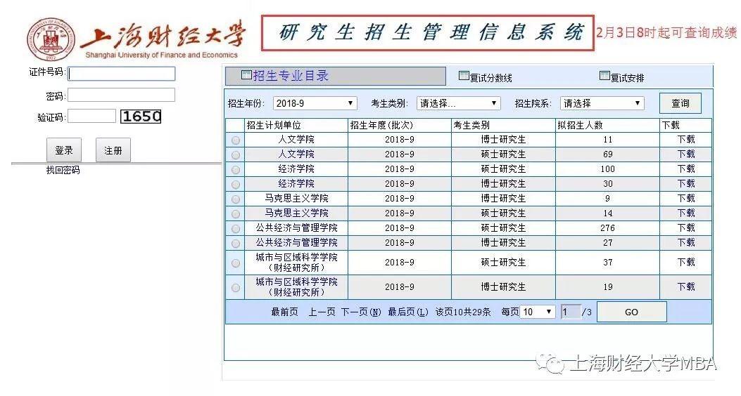 成绩分析系统 网站源码下载_点评网站系统源码 (https://www.oilcn.net.cn/) 综合教程 第1张