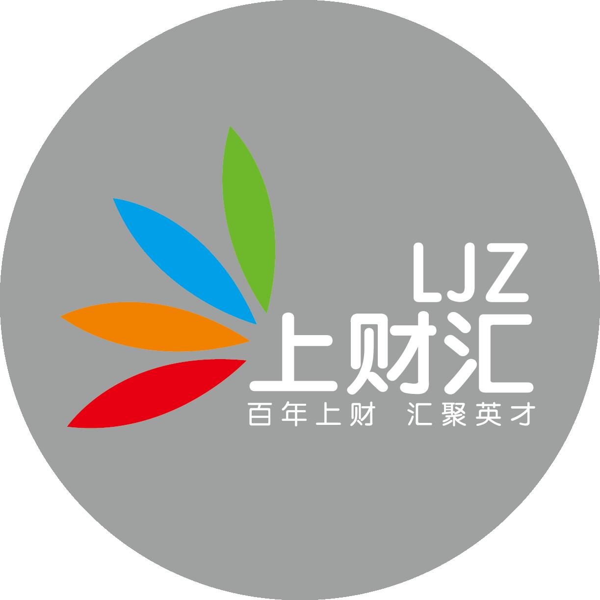 上财汇logo Grey.png