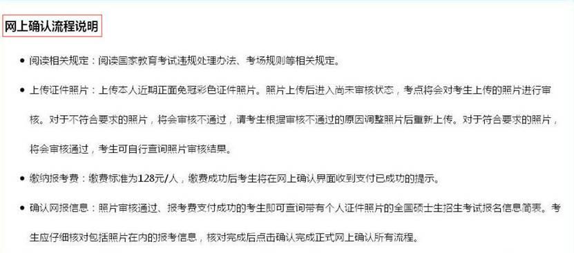 https://gs.shufe.edu.cnhttps://usercenter.sufe.edu.cn/AttachHouse/Home/UeditorDownload?name=upload/image/20171108/6364573302792928379272298.jpg