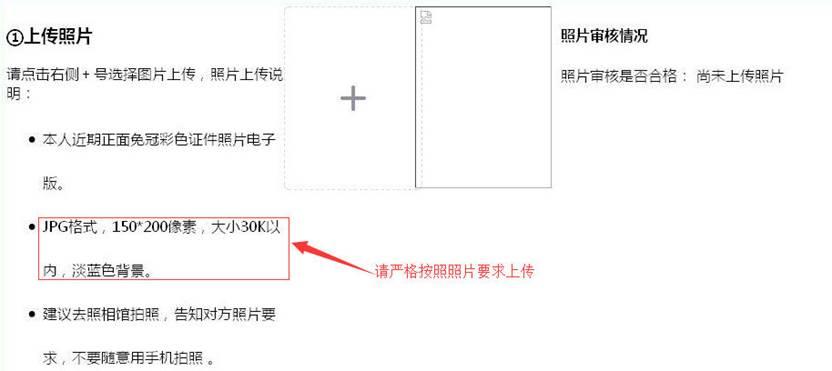 https://gs.shufe.edu.cnhttps://usercenter.sufe.edu.cn/AttachHouse/Home/UeditorDownload?name=upload/image/20171108/6364573361777002066146406.jpg