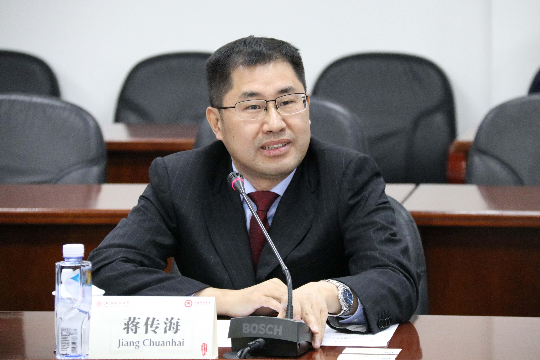 新疆财经大学与上海财经大学签署协议 (8).JPG