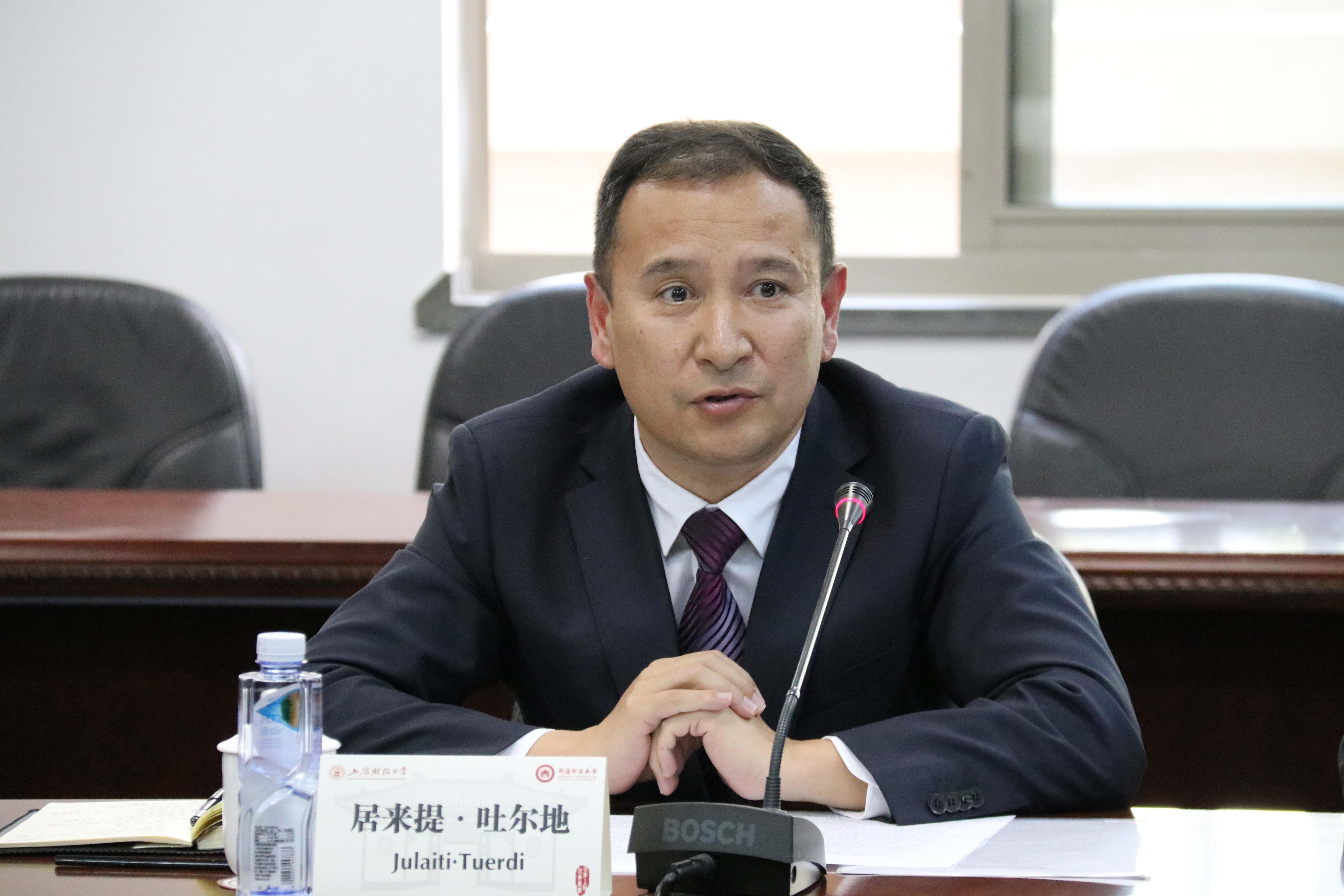 新疆财经大学与上海财经大学签署协议 (13).JPG