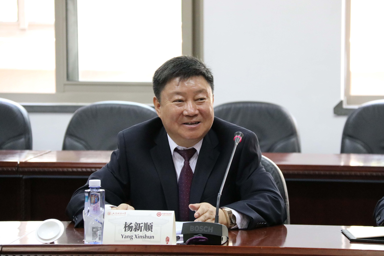 新疆财经大学与上海财经大学签署协议 (16).JPG