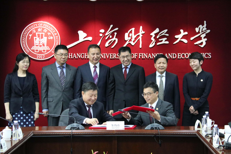 新疆财经大学与上海财经大学签署协议 (17).JPG