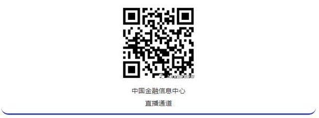 QQ截图20200420161347_副本.jpg