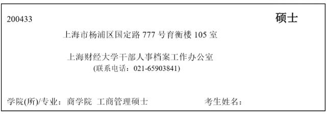 微信截图_20200529154656.png