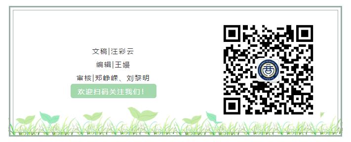 微信图片_20201106104123.png