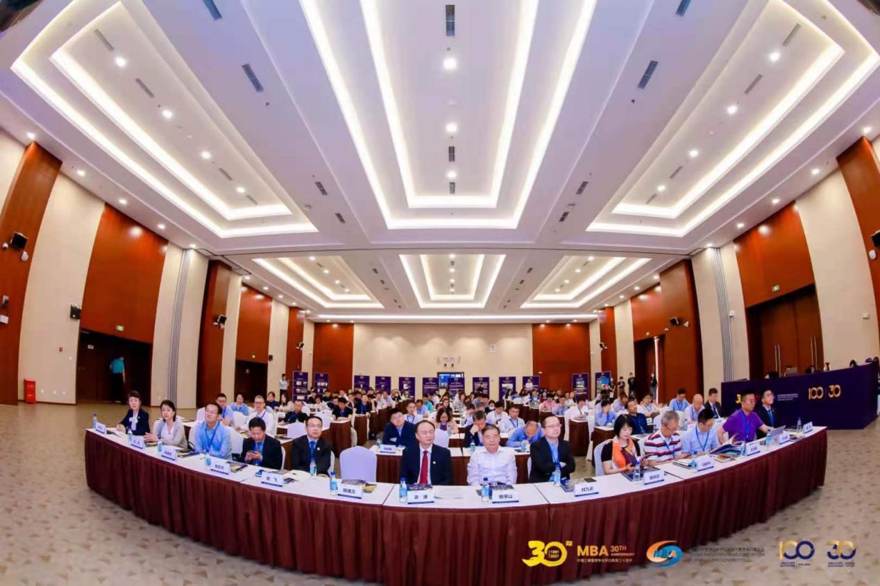 全国第一至四批MBA培养院校管理学院院长工作交流会议成功举办
