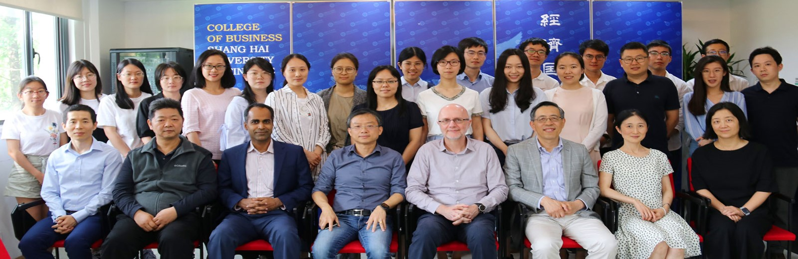 2019上海财经大学战略与创新创业论坛圆满举办