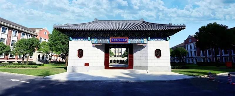 媒体聚焦 | 《光明日报》: 迎新创新,上海财经大学商学院探索卓越财经人才培养新路径