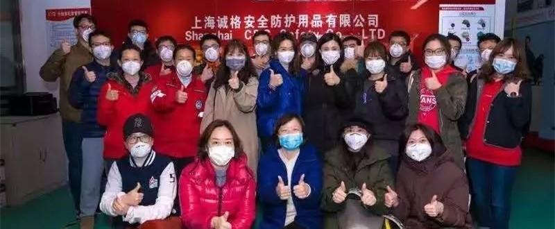 """上海财经大学商学院的那些""""最美逆行者"""""""