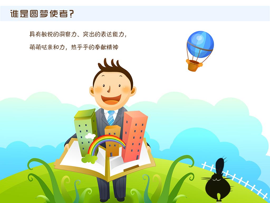 一、MBA25是什么? MBA25是上海财经大学MBA项目25周年庆的系列活动。2016年,是上海财经大学MBA成立25周年,也是中国MBA发展的25周年。作为中国首批MBA项目,上海财经大学MBA依托学校突出的财务、金融及经济等相关学科优势,在课程体系、师资开发、校企合作、国际化发展、生源选拔和扶持学生创新创业等多方面取得了跨越式的发展,项目成熟度和校友累积优势明显,已经成为具有鲜明财经特色和最具影响力的MBA项目。  在项目成立的25周年之际,我们将通过多视角的报道和活动,追溯项目成长,展现项目