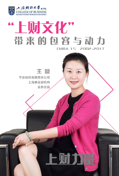 上财文化 官网.png