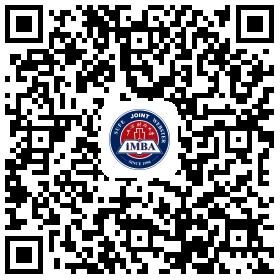 iMBA报名2017-4-27.png